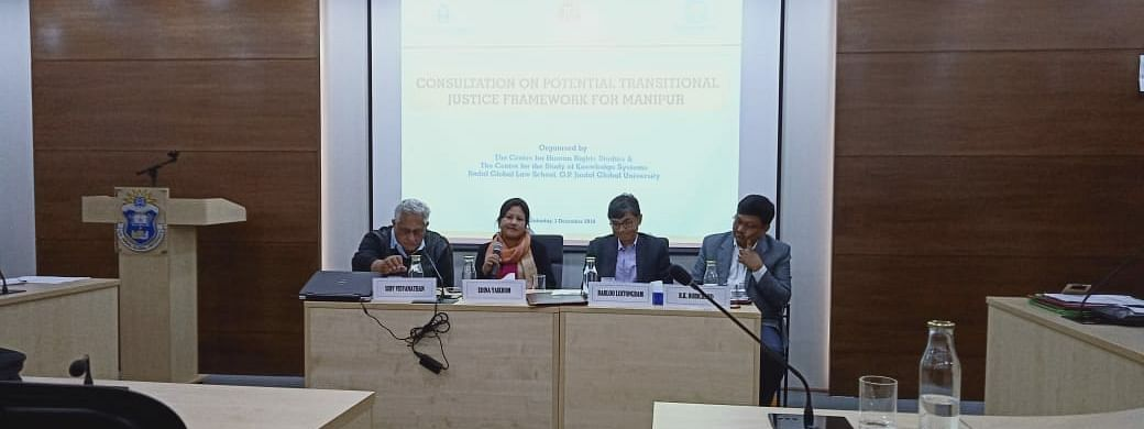 The programme was organised by the Centre for Human Rights Studies (CHRS) and the Centre for the Study of Knowledge Systems of Jindal Global Law School (JGLS), OP Jindal Global University (JGU), in New Delhi