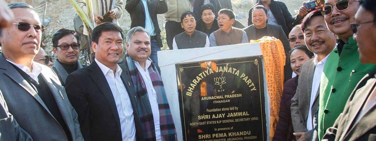 Chief minister Pema Khandu laid the foundation stone of the state BJP's party office at the Tennis Court area of Indira Gandhi Park in Itanagar on Monday.