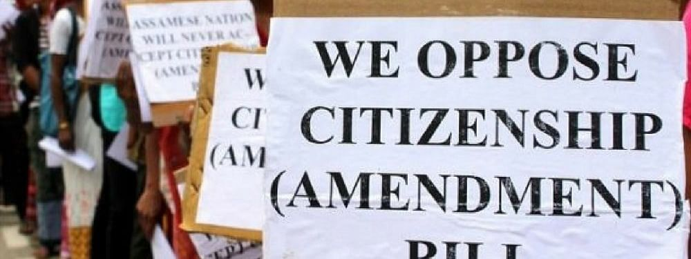 People protesting against the Citizenship(Amendment) Bill, 2016