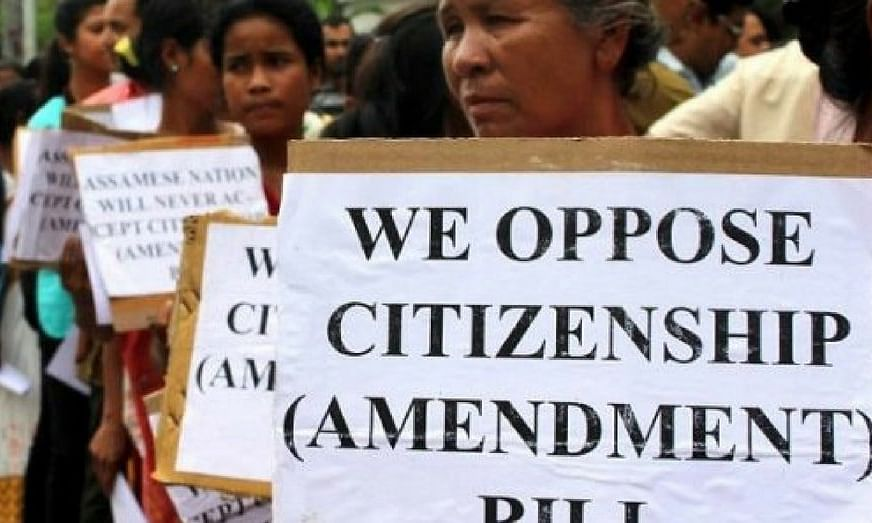 Why Citizenship (Amendment) Bill will lapse on June 3