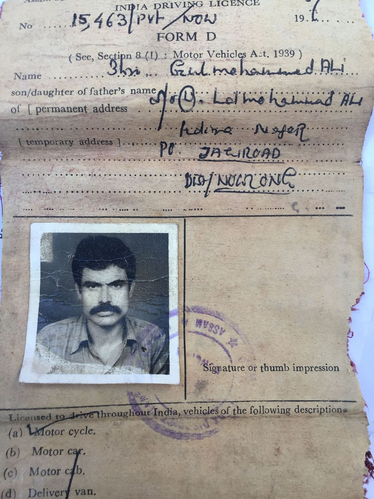 Gul Mohammad's driving licence, as provided by his family members