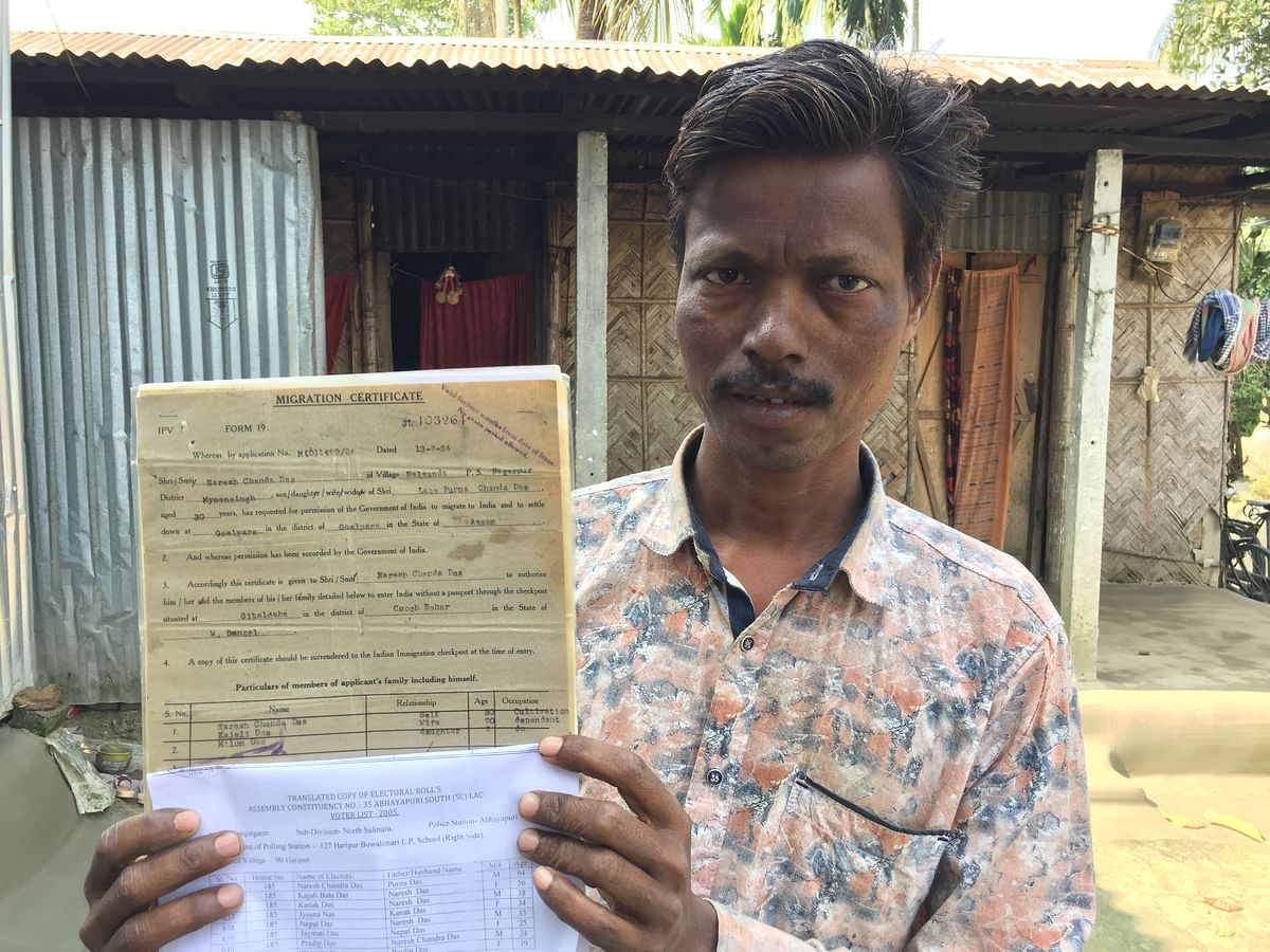 Naresh Das a resident of Amguri village has been termed as 'D-Voter' despite having all necessary documents
