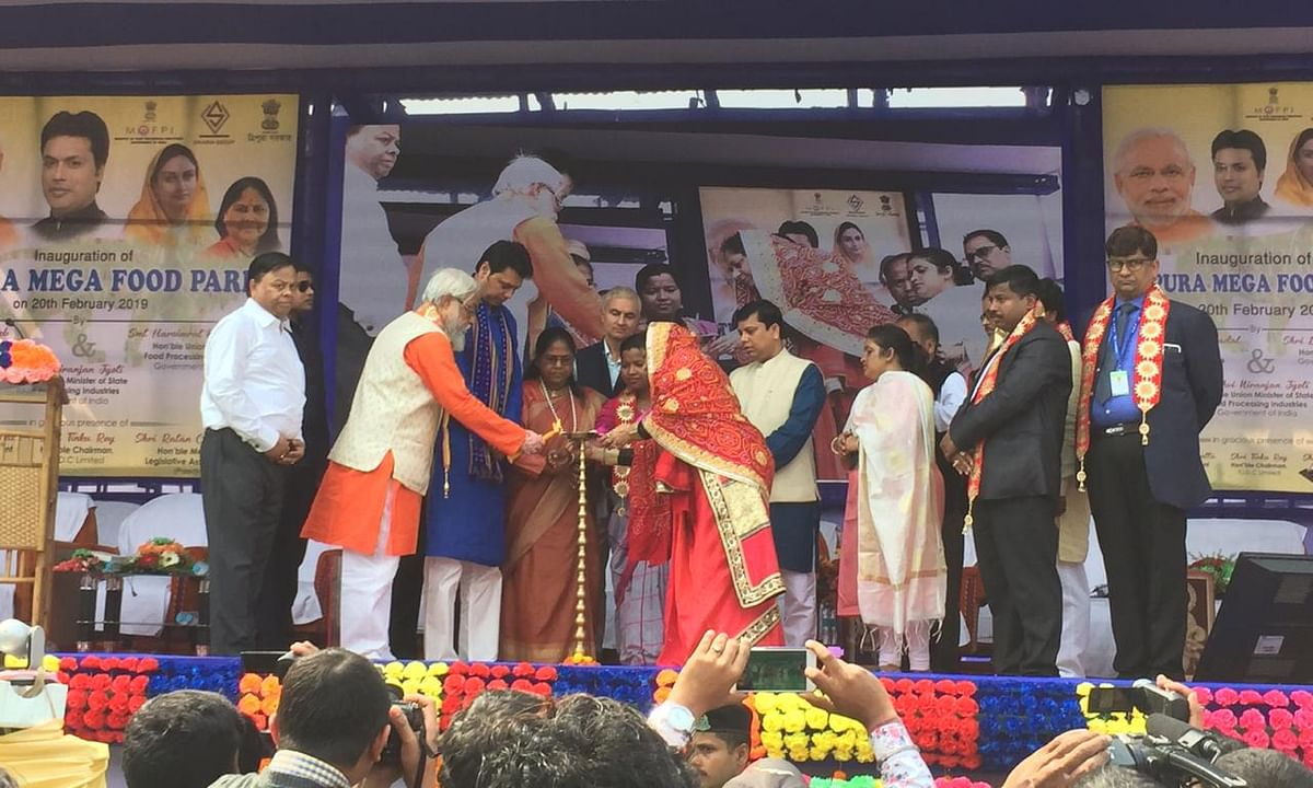 Much-awaited Mega Food Processing Park inaugurated in Tripura