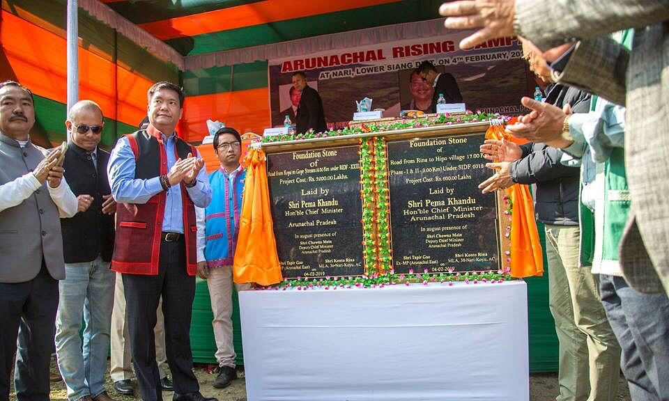 Central schemes be implemented on need basis: Arunachal CM