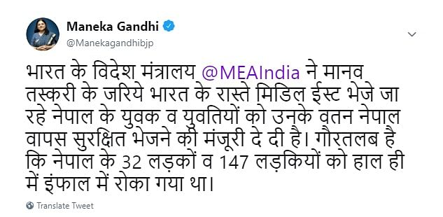 Screenshot of the tweet posted by Union women and child development minister Maneka Gandhi