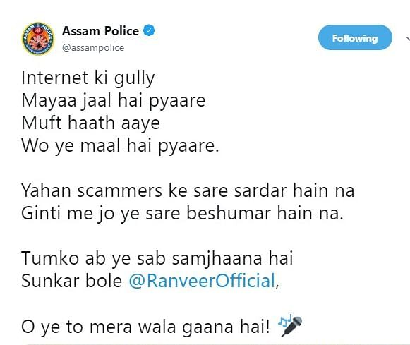 Screenshot of the post shared by Assam Police on its official Twitter page on February 13