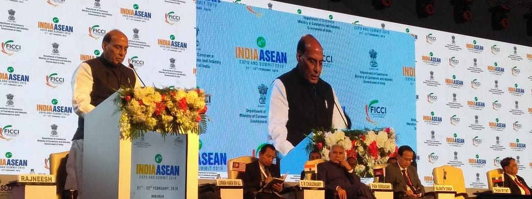 Union home minister Rajnath Singh was addressing the 4th India-ASEAN Expo and Summit in New Delhi.