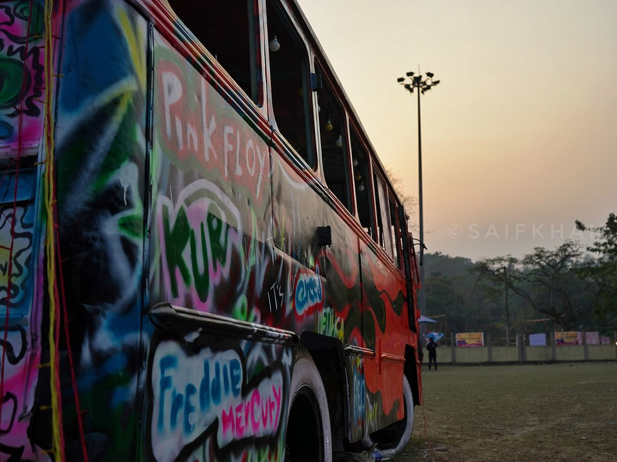 Assam Engineering College comes alive with annual fest Pyrokinesis