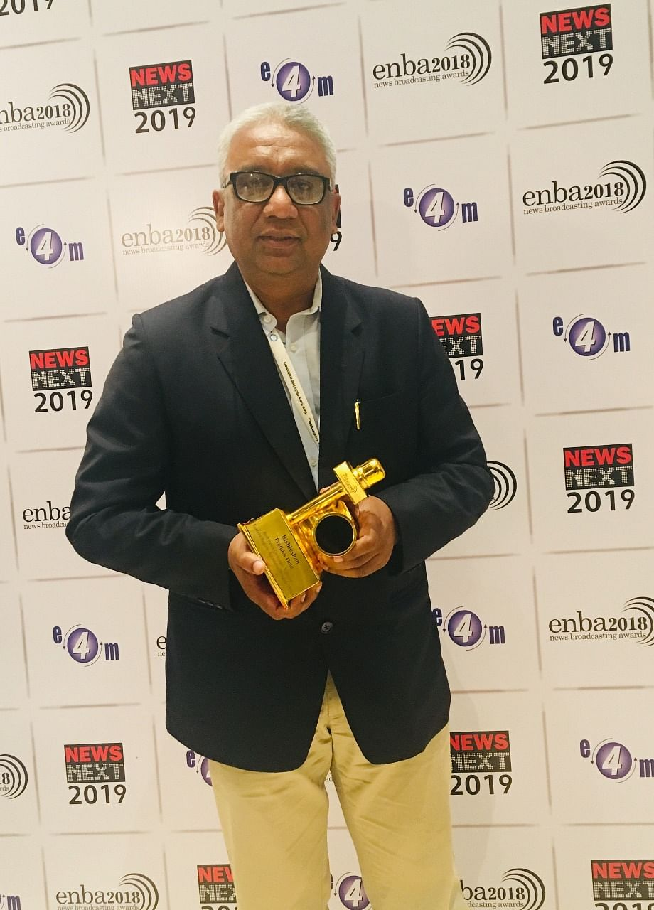 Mrinal Talukdar with the coveted award.