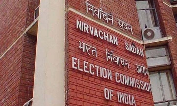 Tripura: Election Commission team to visit Agartala today