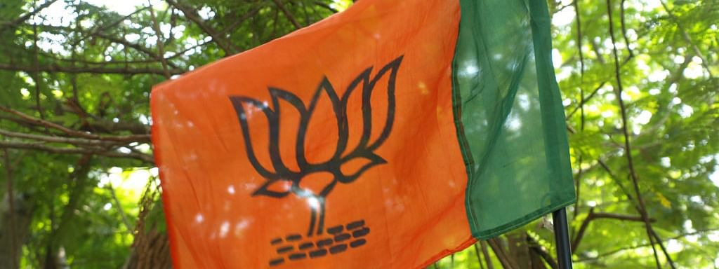 Bharatiya Janata Party declared the 3rd list of candidates today
