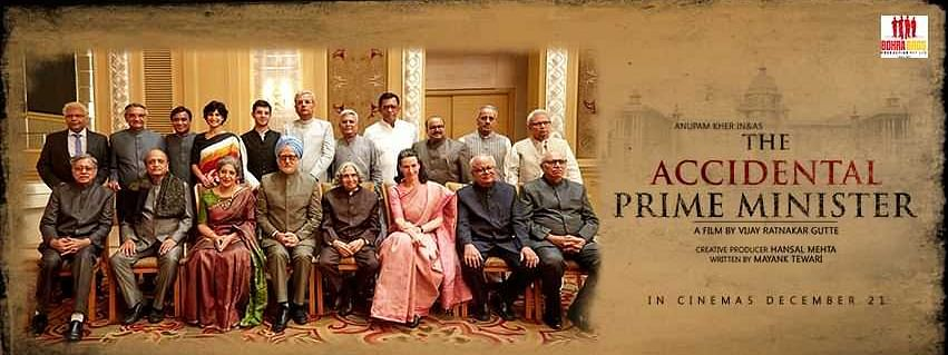 Poster of film 'The Accidental Prime Minister'