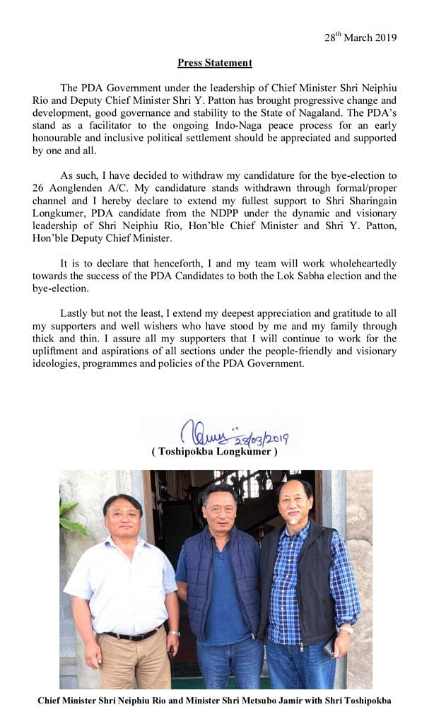 Press released by Toshipokba Longkumer announcing his withdrawal of candidature for the Aonglenden assembly constituency