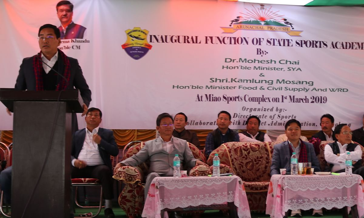 How this sports academy will improve the ecosystem in Arunachal