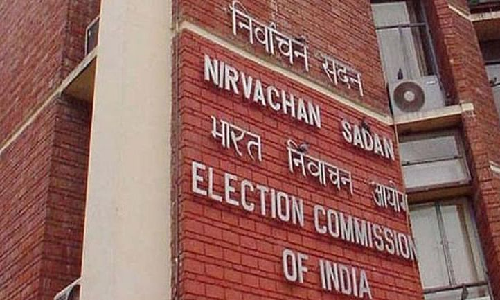 Tripura: 18 file papers on last day of nominations for LS polls