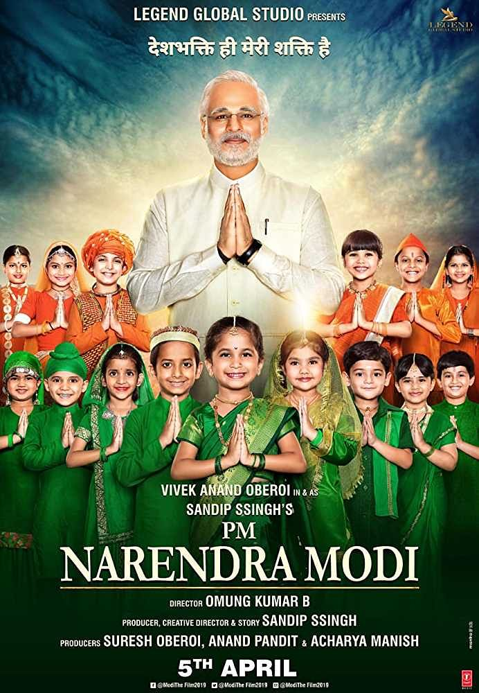 The biggest of all the flicks having direct link with the current Indian political system is 'PM Narendra Modi'