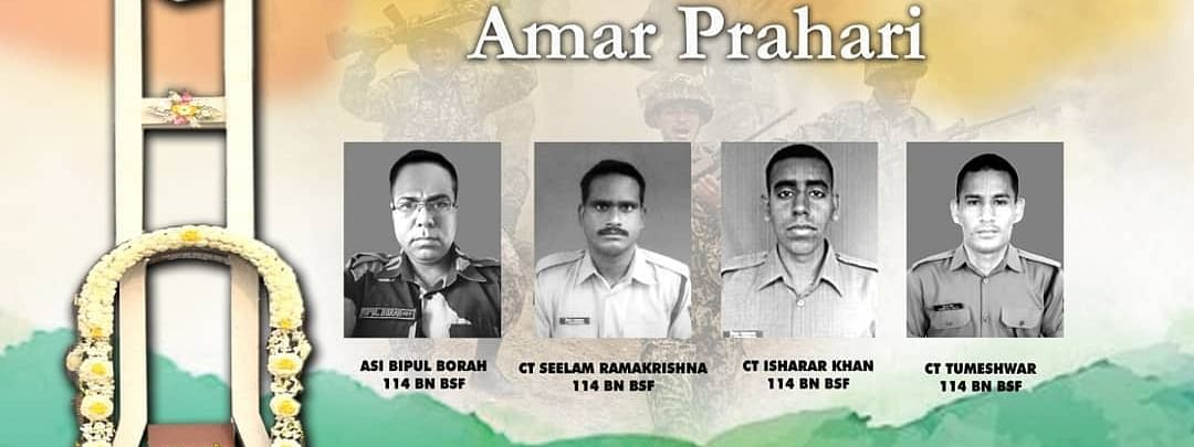 The BSF jawans who were martyred in a Naxal attack
