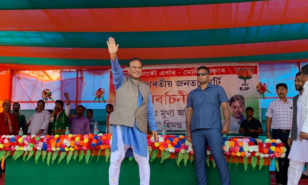 Assam minister breaks into impromptu jig during rally, wows crowds