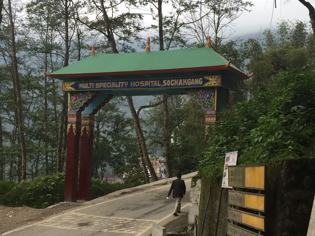 The 1002-bedded hospital in Sochakgang, Sikkim comes only second behind the prestigious All India Institute of Medical Sciences (AIIMS), New Delhi