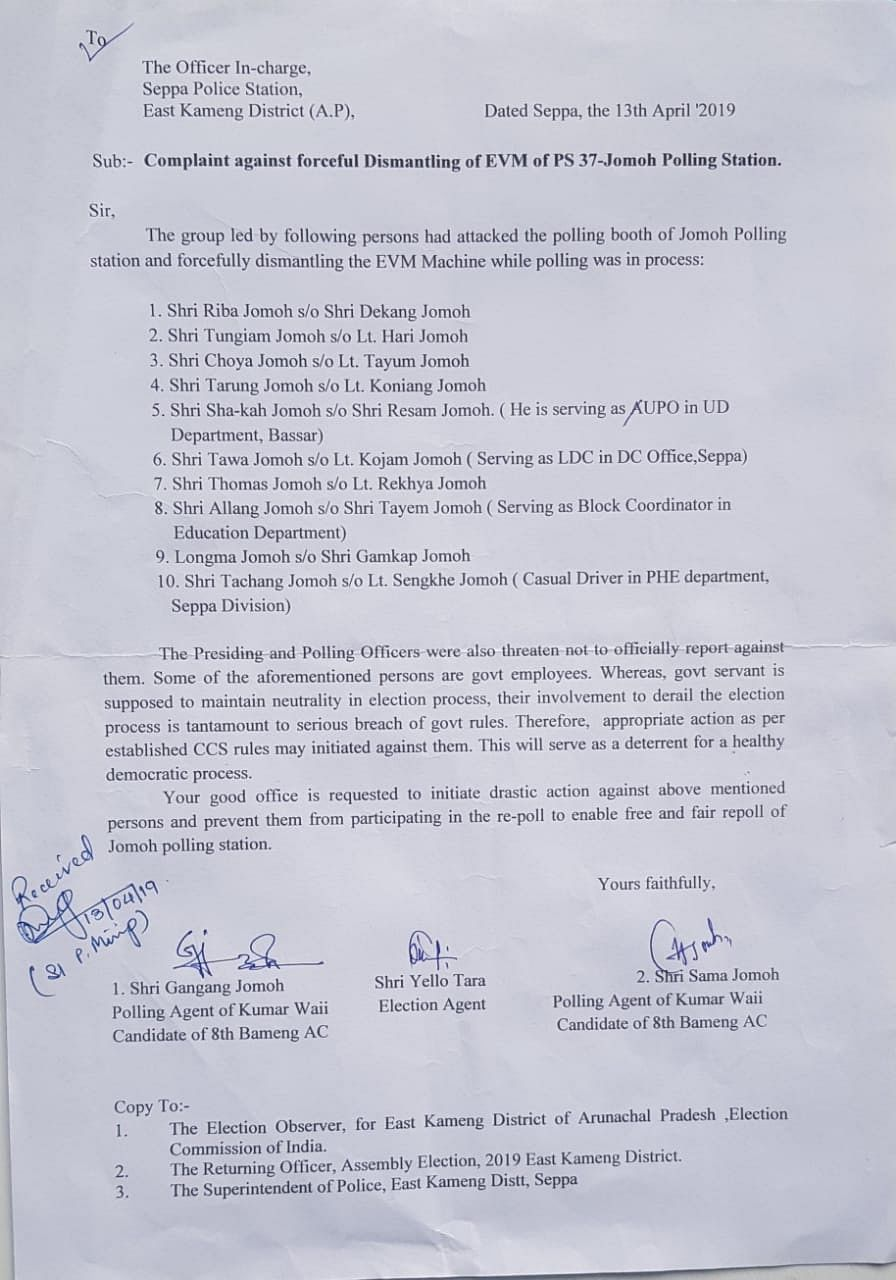 The complaint lodged by the polling agents of Kumar Waii with the Seppa police