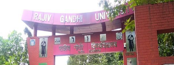 Rajiv Gandhi University is the only central university in Arunachal