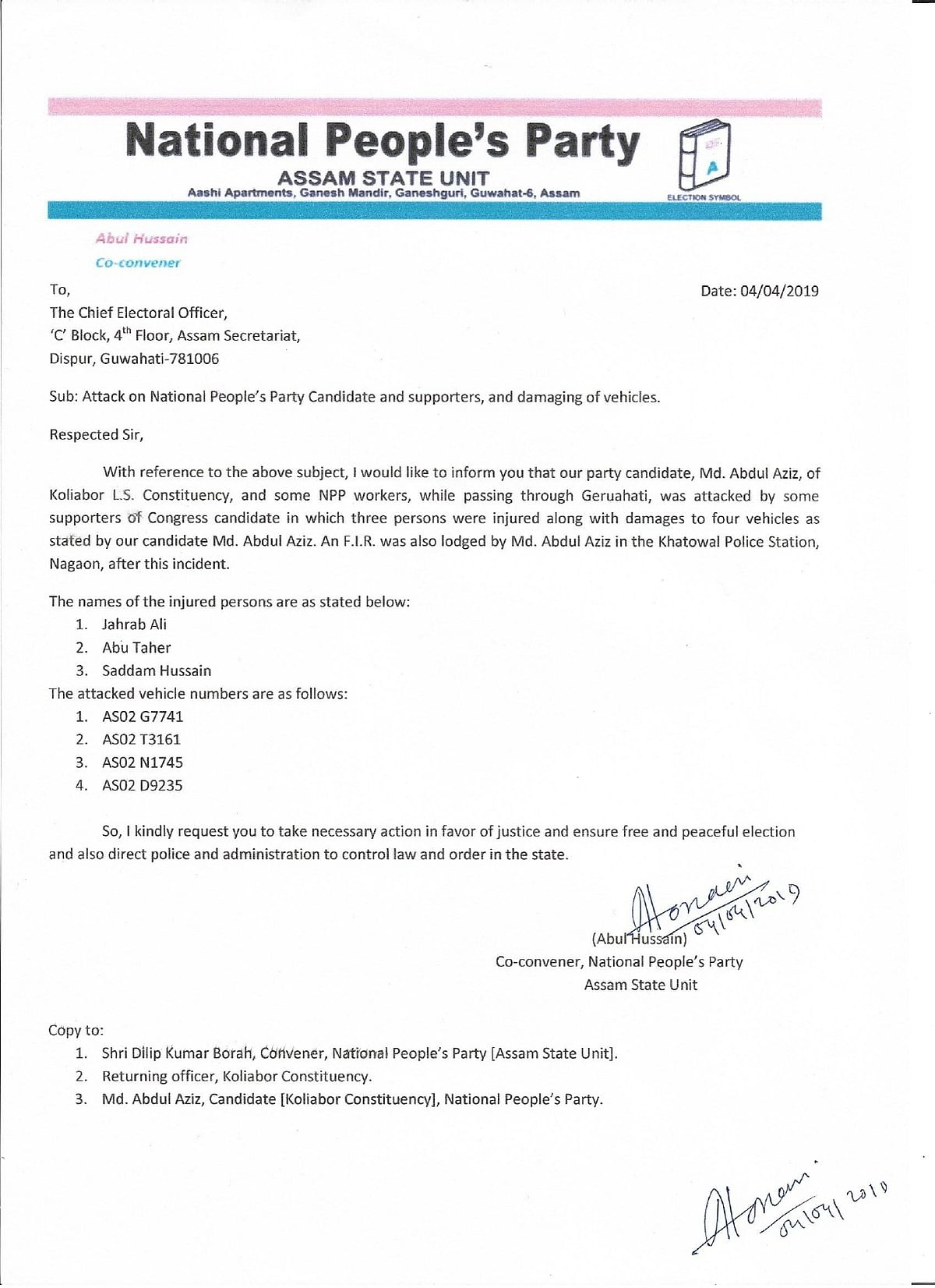 NPP complaint letter to Chief Electoral Officer, Dispur, Assam