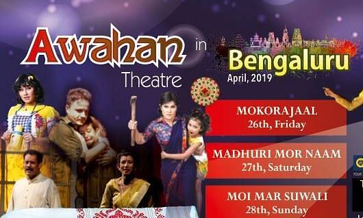 Assam's famed mobile theatre group 'Awahan' to debut in Bengaluru
