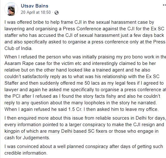 SC lawyer Utsav Bains writes in his Facebook page.