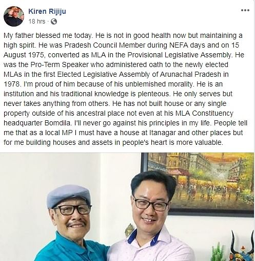 Union minister of state for home Kiren Rijiju's post on Facebook