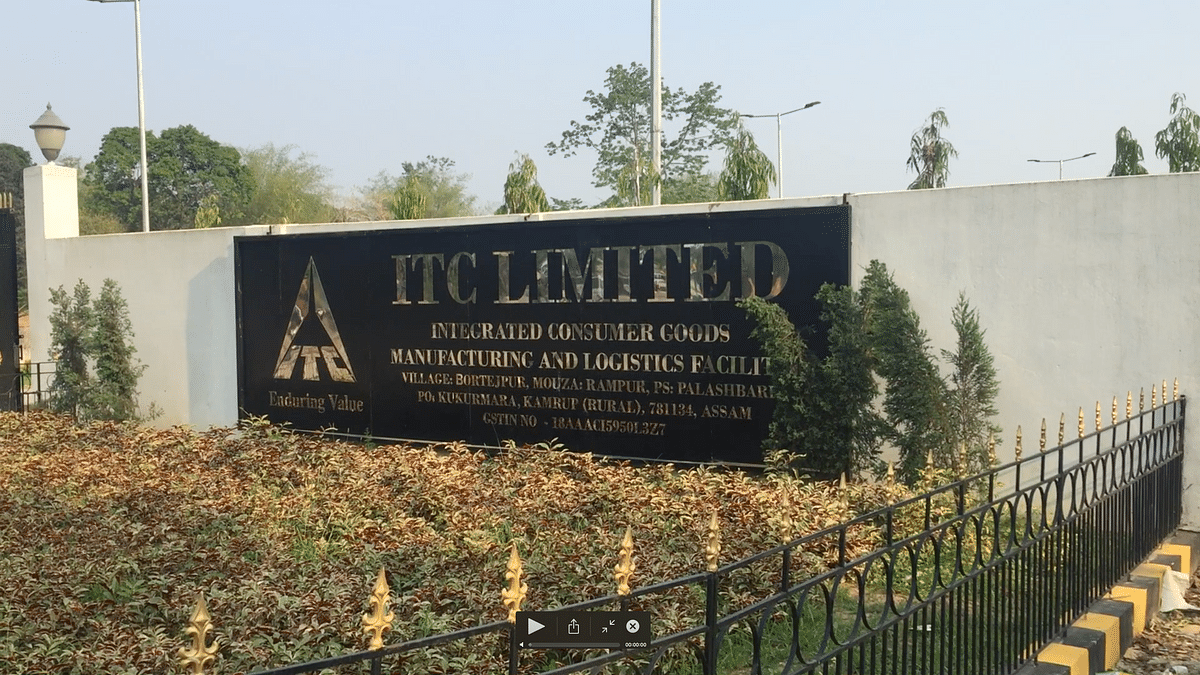 The integrated consumer goods manufacturing and logistics facility of ITC Ltd located at Bortejpur in Assam's Kamrup (rural) district