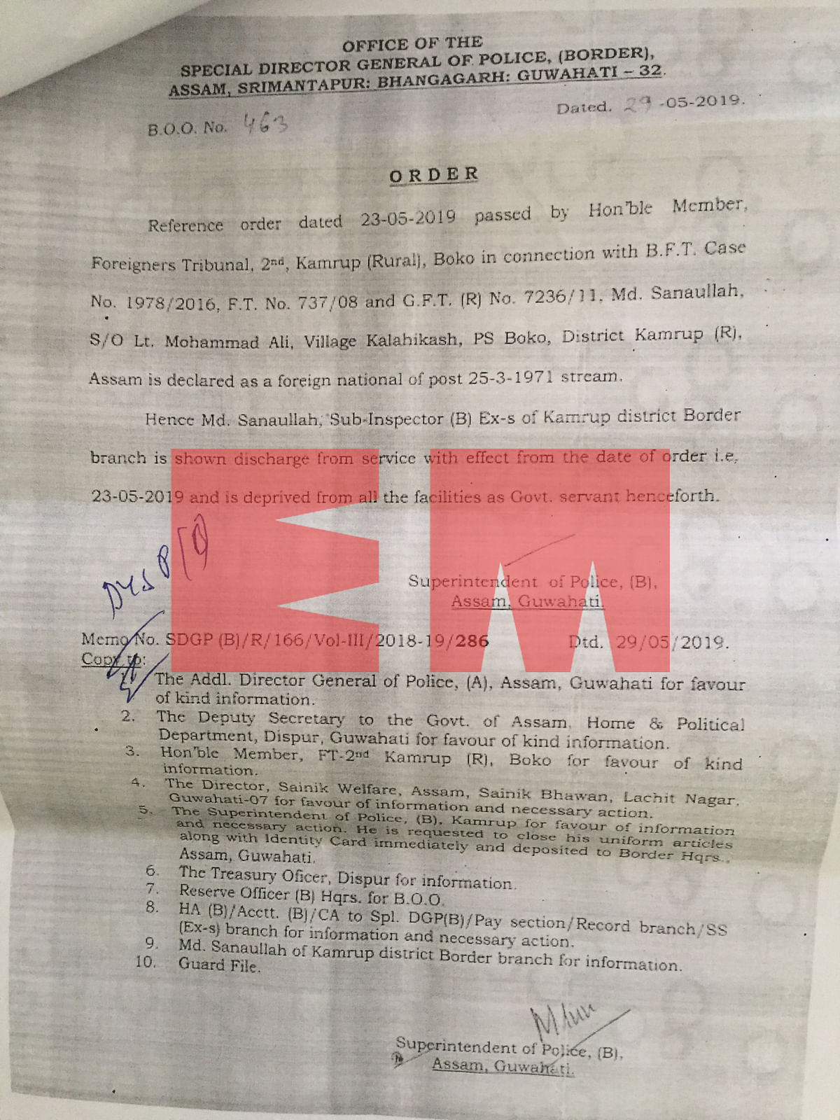 The order letter issued by the Special Director General of Police (Border), Assam to discharge Mohammed Sanaullah from service
