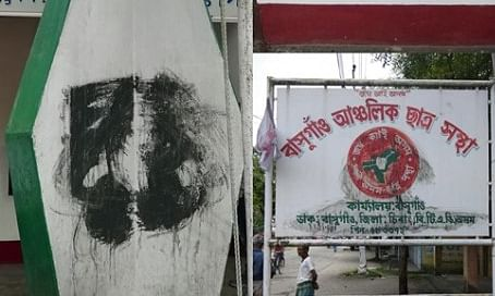 Assam: AASU's 'Swahid Bedi' smeared with black ink in Chirang