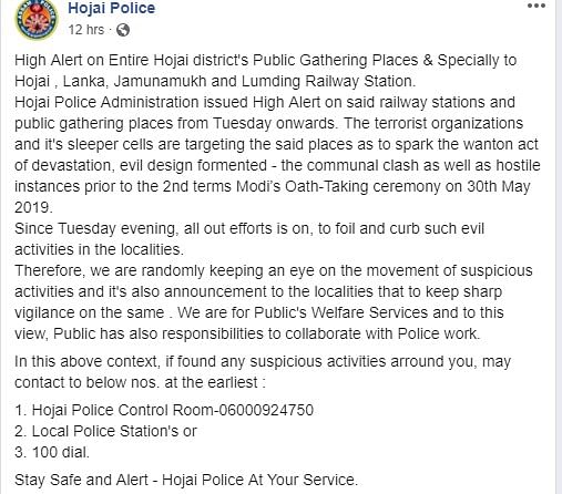 'High alert' statement shared by Hojai Police administration in Facebook