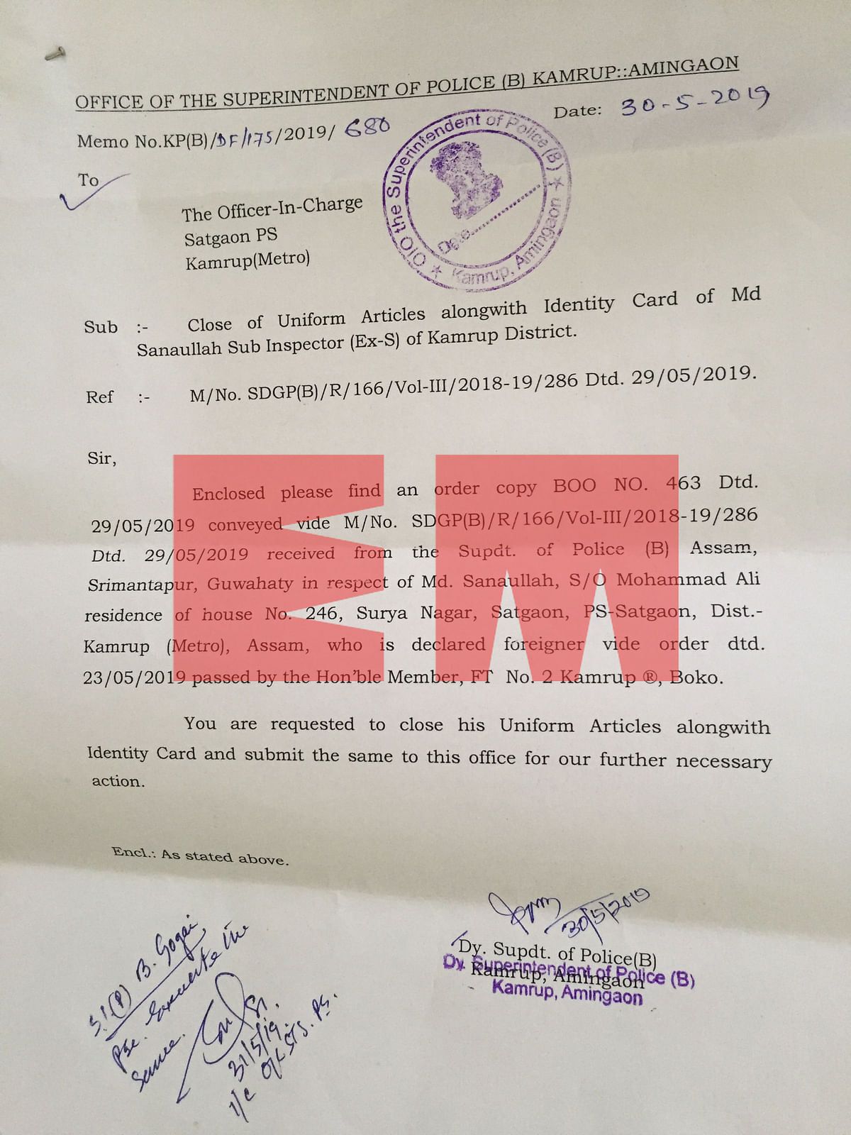 A copy of the letter issued by the SP (B) of Assam's Kamrup district