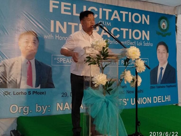 Time for early resolution of Naga issue: Manipur MP Lorho S Pfoze