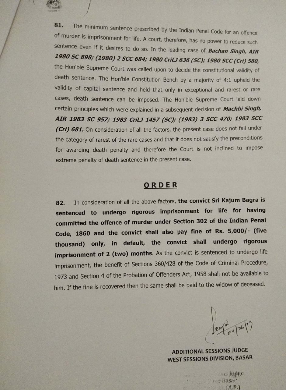 A copy of the court order (Page 64)