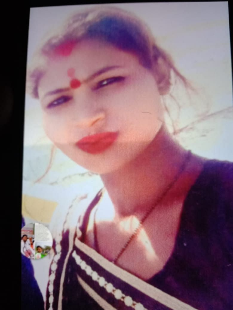 Radha Tanti Garh, wife of Ajay Tanti who went missing on June 5.