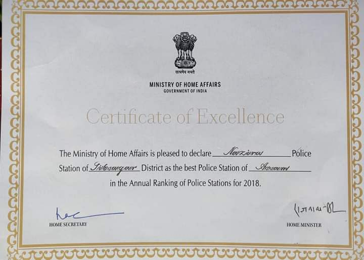 The 'Certificate of Excellence' awarded to Nazira police station by the Union home ministry