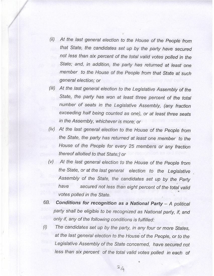 Order (Page 2) released by the Election Commission of India declaring NPP as a national party on Friday
