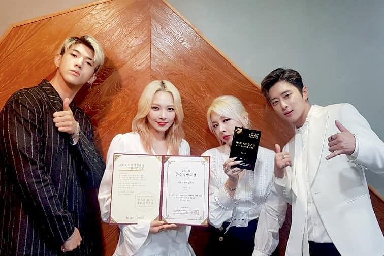 KARD officially debuted exactly two years ago in July 2017 with the mini album 'Hola Hola'