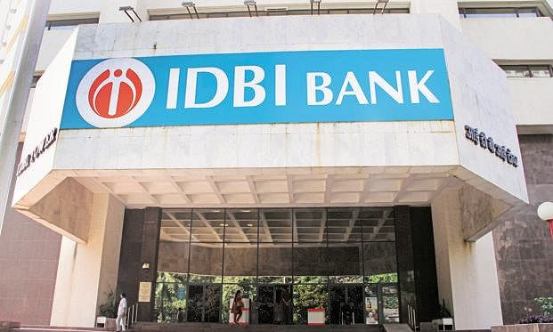 IDBI Bank recruitment for 600 posts of assistant managers