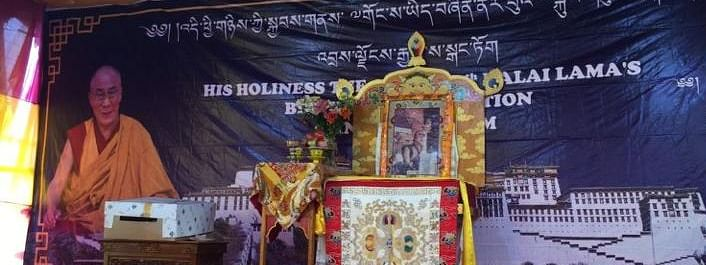 Devotees assembled in large numbers to celebrate the 84th birth anniversary of the 14th Dalai Lama in Sikkim on Saturday