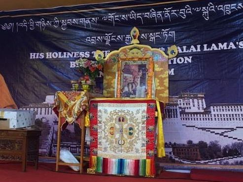 84th birth anniversary of 14th Dalai Lama celebrated in Sikkim