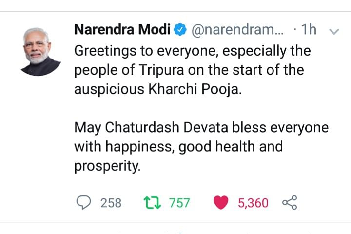 Prime Minister Narendra Modi wishing the people of Tripura on the occasion of Kharchi Puja on Wednesday