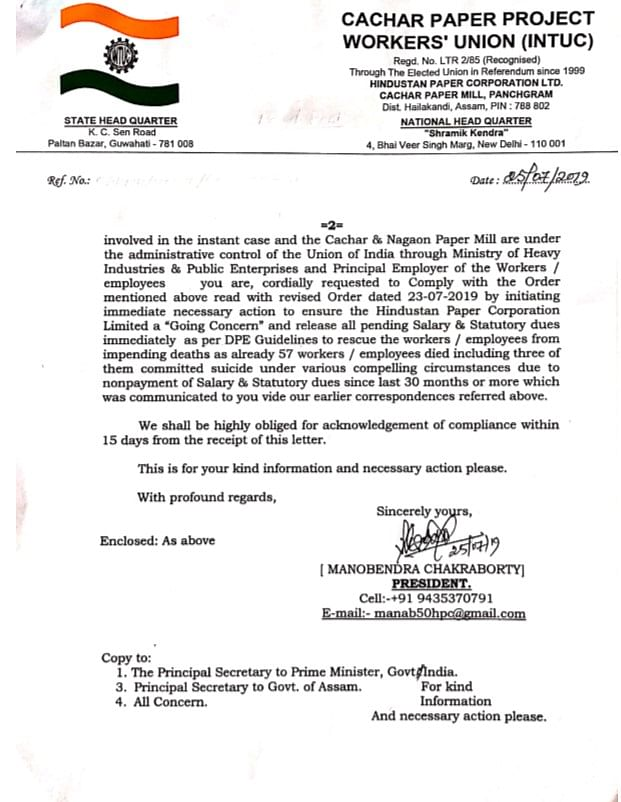 Copy of statement (Page 2) issued by Cachar Paper Project Workers' union