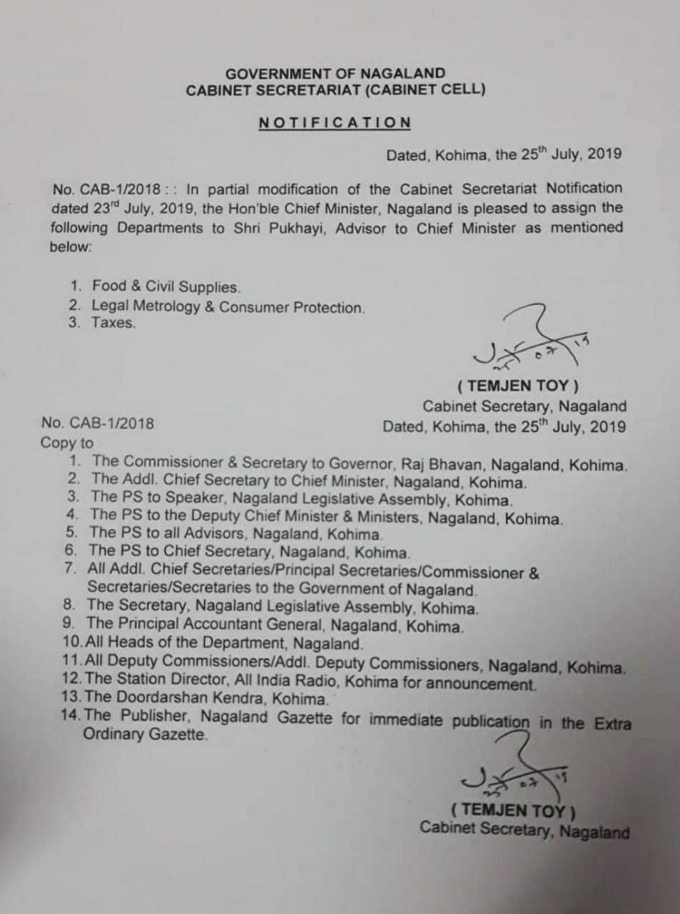 Copy of the notification issued by chief secretary Temjen Toy reallocating portfolios to Pukhayi