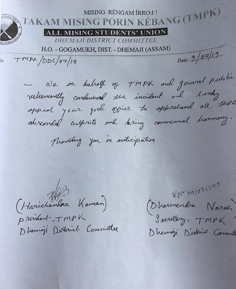 The complaint letter (page 2) written by the Takam Mising Porin Kebang (TMPK) to the Dhemaji police in Assam