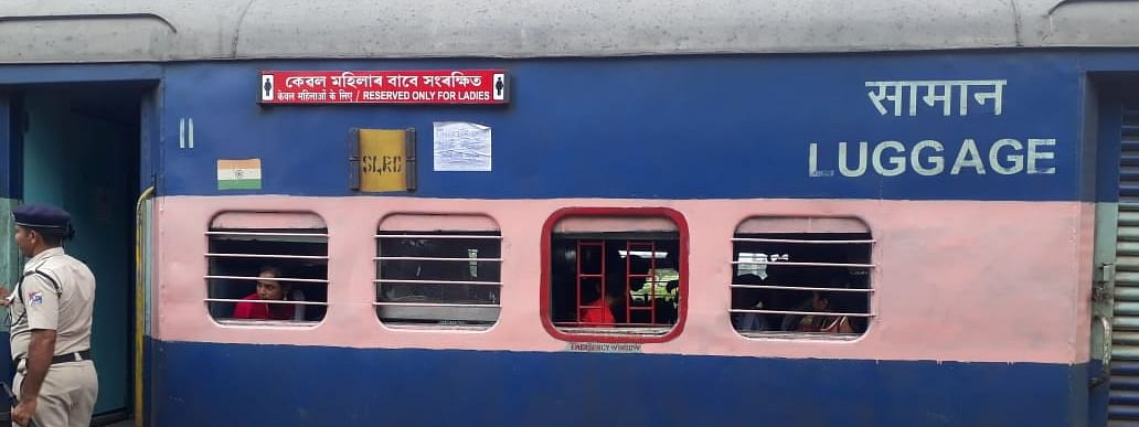 Coaches with partially pink-coloured portion for lady passengers placed into operation by the Rangiya Division of NFR in passenger trains