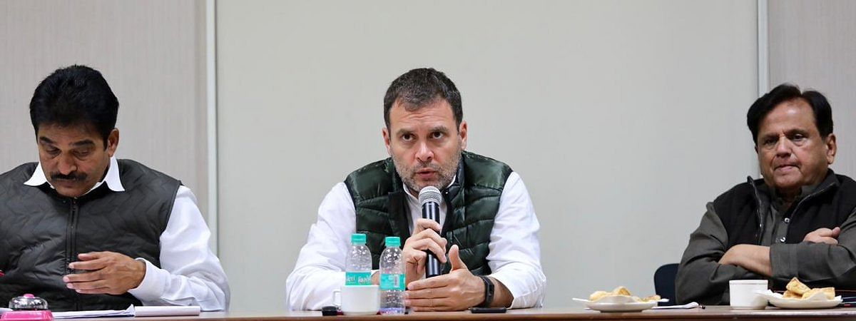 Former Congress president Rahul Gandhi at a party meeting before the Lok Sabha elections earlier this year