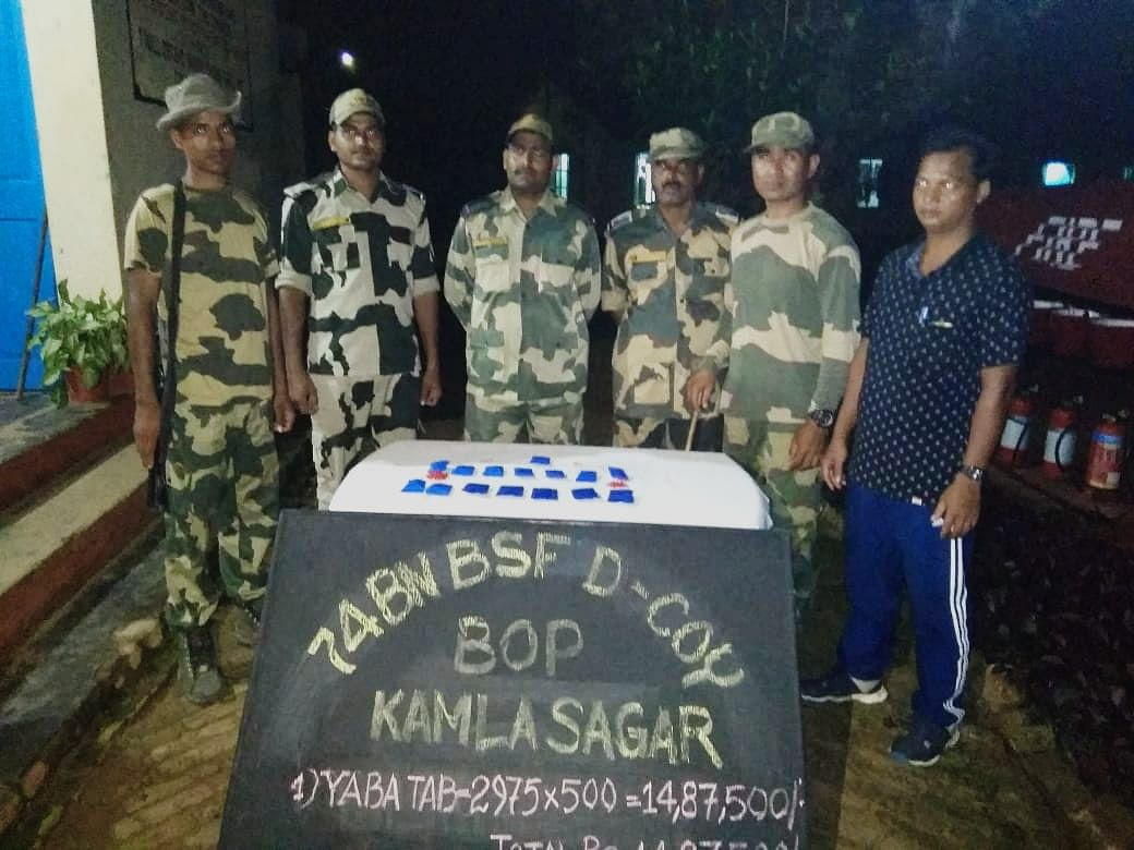 BSF personnel recovered Yaba tablets worth over Rs 14 lakh